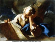 Fraternità Apostolica Ecumenica di San Girolamo e dei Re Magi