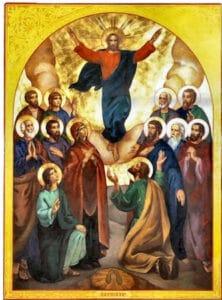 Ascensione di Gesù