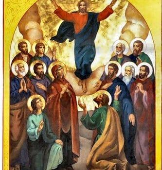 10 giugno – Festa Ortodossa dell'Ascensione di Gesù